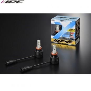 LED konvertering IPF H8 / H9 / H11 5000K 20W LED konverteringskit 12V