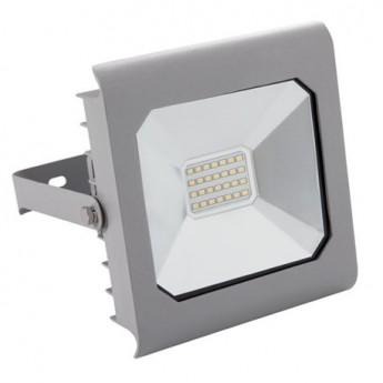 Antra LED strålkastare 20W 230V