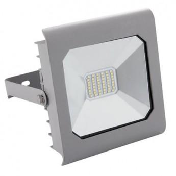 Antra LED strålkastare 50W 230v