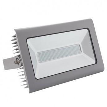 Antra LED strålkastare 200W