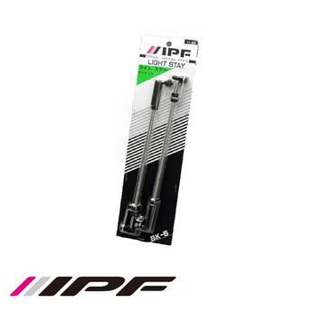 2 st toppstag IPF 245mm
