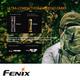 FENIX FICKLAMPA E18R 750 LUMEN