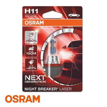 H11 NIGHT BREAKER LASER, 55W