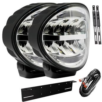 """2-PACK SEEKER CYCLOPS """"7 LED extraljus"""